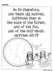 New Testament Bible Verses and Background Info (KJV School