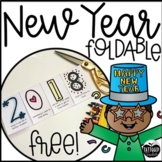New Year Foldable for 2016 {freebie} UPDATED!