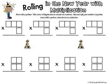 New Year Math: Multiplication