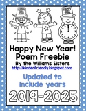 New Year Poem Freebie for 2016