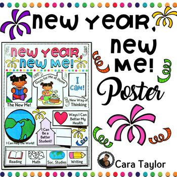 New Year Poster Craftivity