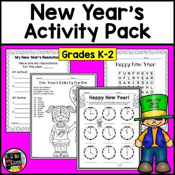 New Year's Activity Packet {NO PREP}