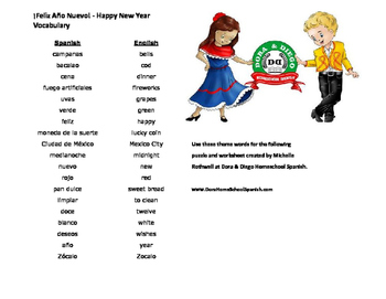 New Year's Eve Word Search Mexico Style Homeschool Ready