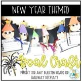 New Year's Goal Setting Bulletin Board Craft-ivity