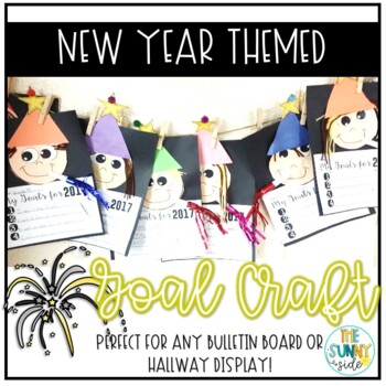 New Year's Goal Setting Bulletin Board Craft-ivity