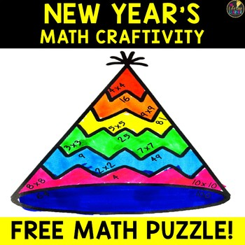 FREE New Year's Math Fact Puzzles