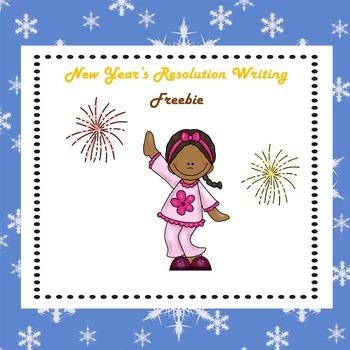 New Year's Resolution Writing Freebie