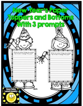 New Years Page Topper and Bottom with Writing Prompts