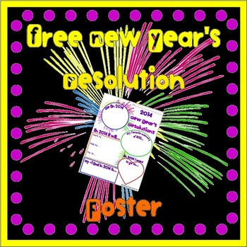 New Year's Resolution Activity (Freebie)