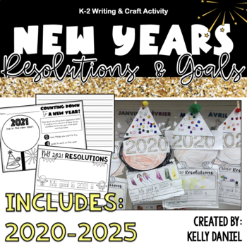 New Years Resolution Craftivity - 2017-2020!