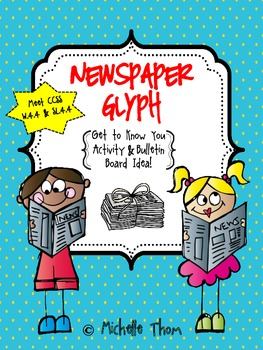 Newspaper Glyph {Get to Know You Activity & Bulletin Board Idea}