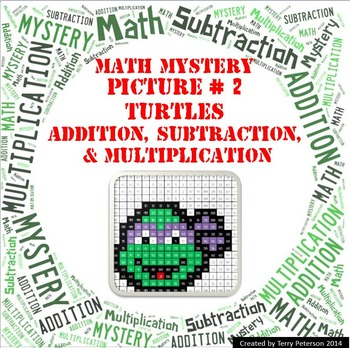 Ninja Turtles Math Mystery Picture #2  ~ Addition, Subtrac