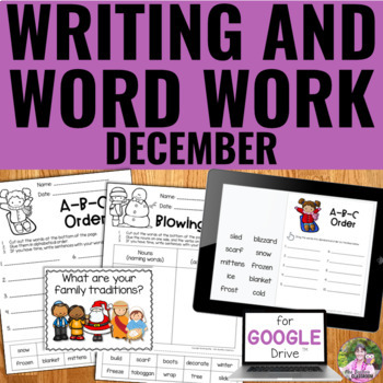 NO PREP December Writing and Word Work Package