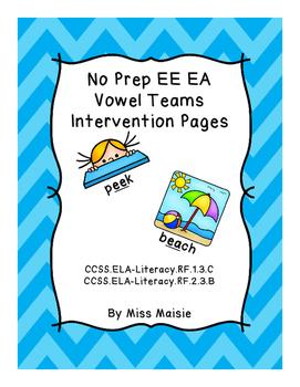 No Prep EE EA Vowel Teams Intervention Pages