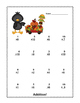 No Prep- First Grade Math Worksheets- Addition Within 20