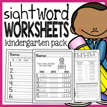 Kindergarten Word Work - NO PREP Sight Words Worksheets