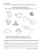 No Prep Letter Packet - Great for Morning Work or Homework!