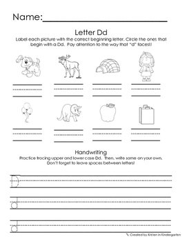 No Prep Letter Packet - Great for Morning Work or Homework!