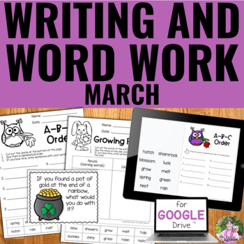 NO PREP March Writing and Word Work Package