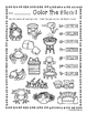 No Prep: R-Blends Coloring Picture Match Activity Sheets (