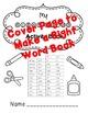 No Prep Second Grade Sight Word Activities