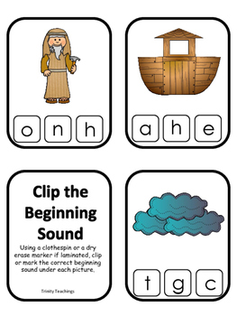 Noah's Ark themed Clip the Beginning Sound printable game.