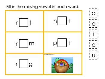 Noah's Ark themed Missing Vowel printable game. Preschool