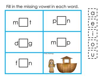 Noah themed Missing Vowel printable game. Christian Bible