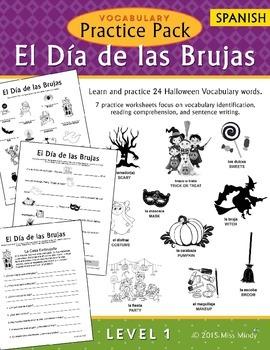 Noche de Brujas - Spanish Halloween Vocabulary Practice Wo