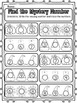 (Not Too) Spooky Fall Math Fun (Focus Numbers 1-10)
