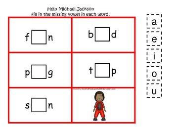 Notable African Americans (Michael Jackson) themed CVC #1