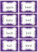 Noun Dolch Sight Word Game