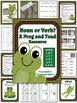 Noun or Verb? Frog and Toad Task Cards, Center Game, Print