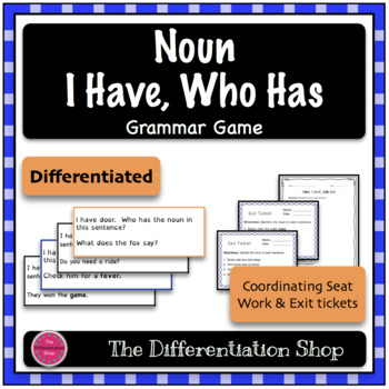 Nouns Game - I Have Who Has {Differentiated}