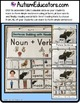 NOUNS and VERBS  Building Sentences with Pictures for Auti