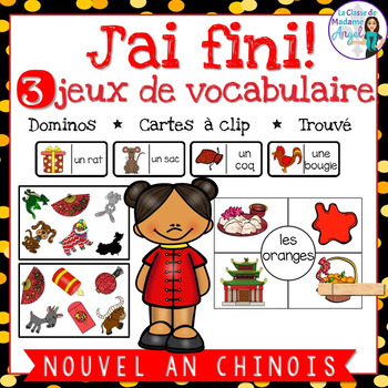 Nouvel An Chinois: 3 Chinese New Year Themed Vocabulary Ga