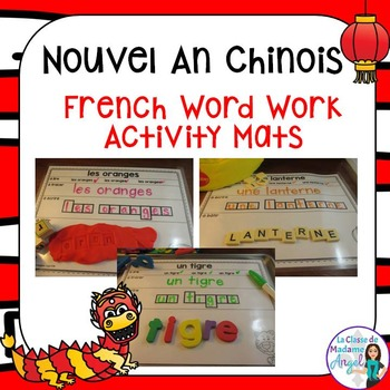 Nouvel An Chinois:  Chinese New Year Themed Word Work Acti