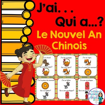 Nouvel An Chinois: Chinese New Year Vocabulary Game in Fre