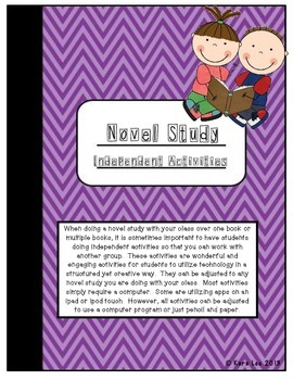 Novel Study Independent Activities Technology Integrated
