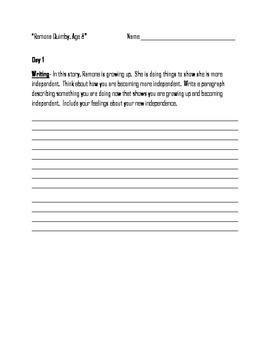 Novel Study- Ramona Quimby, age 8