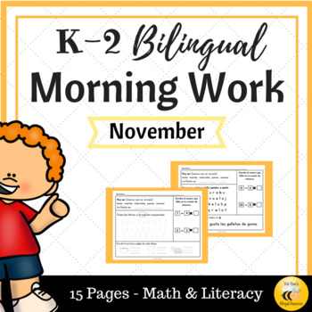 November Bilingual Morning Work