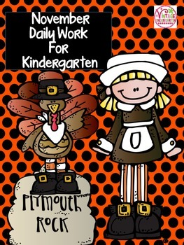 November Daily Work for Kindergarten