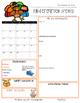 November Editable Newsletter FREEBIE!