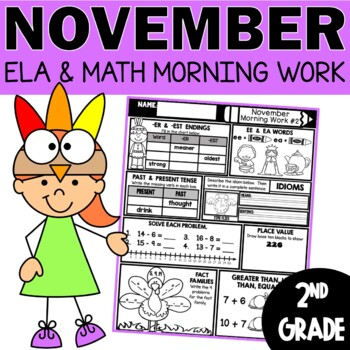November Homework or Morning Work for 2nd Grade