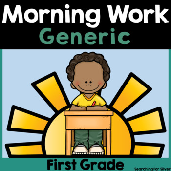 Morning Work {First Grade}