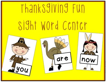 November Sight Word Center- Thanksgiving Themed w/ Picture