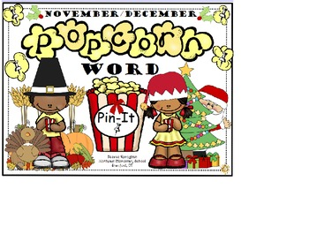 November/December Popcorn Word Pin-It