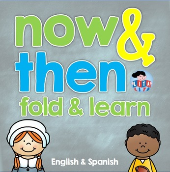 Now  and Then fold&learn
