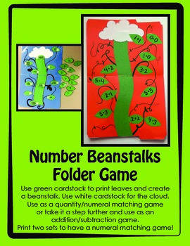Number Beanstalk Folder Game
