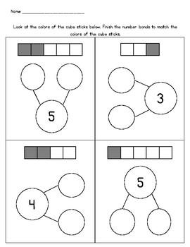 Number Bond Practice to 5